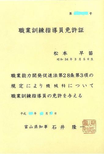 茨城県職業能力開発協会 ご案内 - ib-syokkyo.com